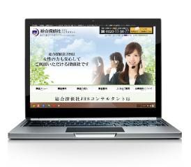 JRSPC画面