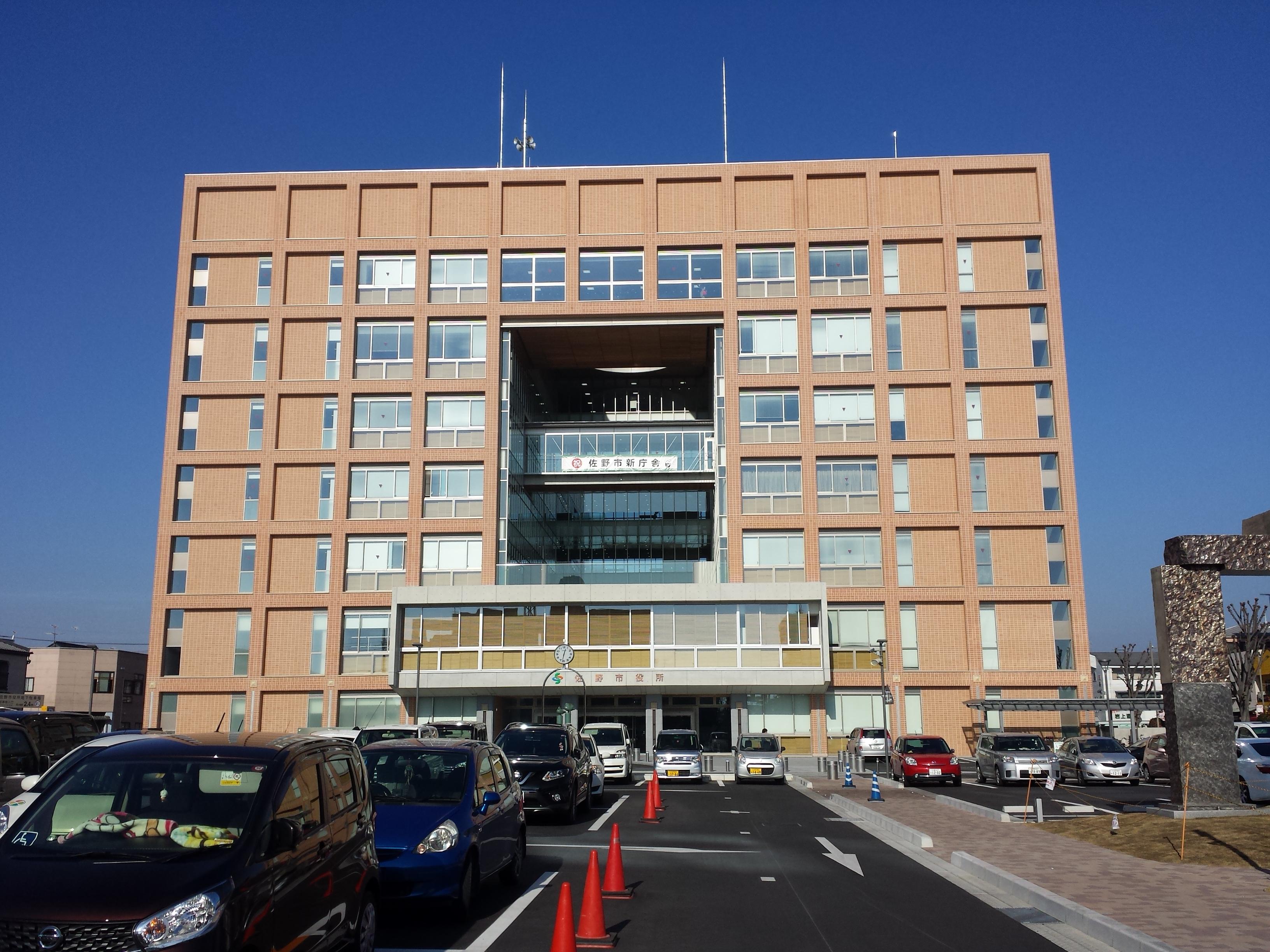 市役所 (12)